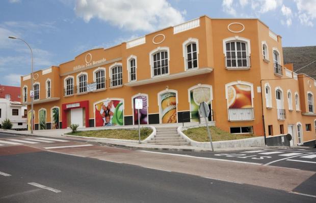 фото отеля Coral San Bernardo изображение №1