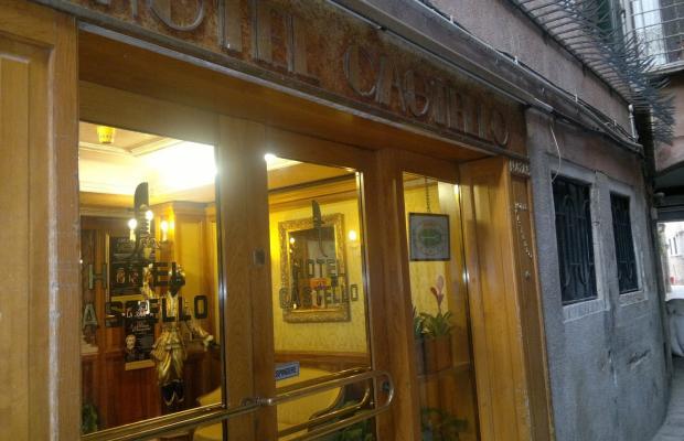 фотографии отеля Castello изображение №3