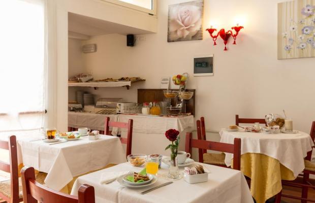 фотографии отеля Alla Giustizia изображение №7