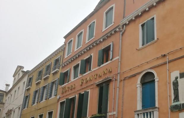 фотографии отеля Fontana изображение №23