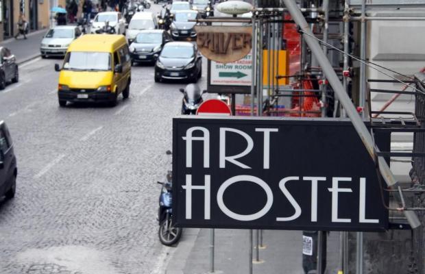 фотографии Art Hostel изображение №16