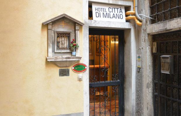 фотографии отеля Citta Di Milano изображение №15