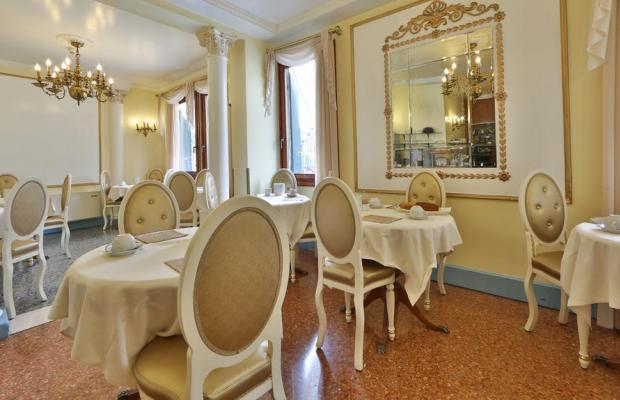 фотографии отеля Arlecchino изображение №11