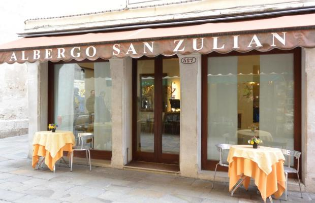 фото отеля San Zulian изображение №1