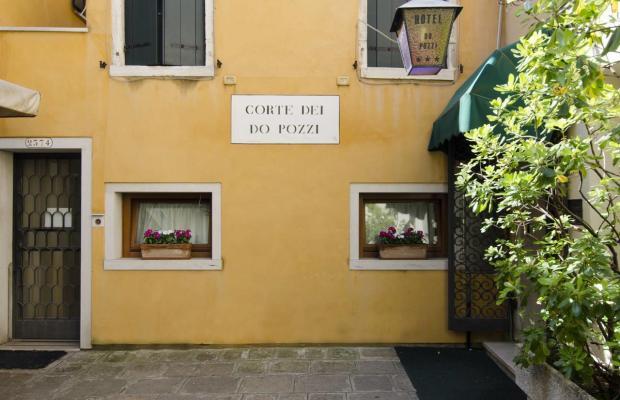 фотографии отеля Do Pozzi изображение №31