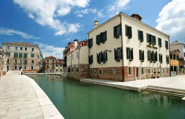 фото отеля Tiziano изображение №1