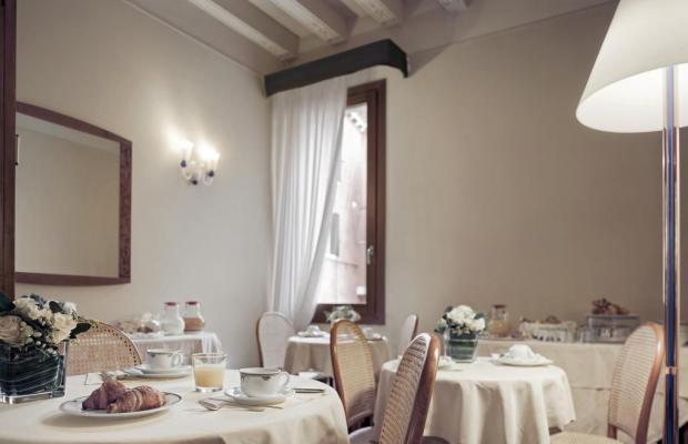 фотографии отеля Ca Dei Campo изображение №15