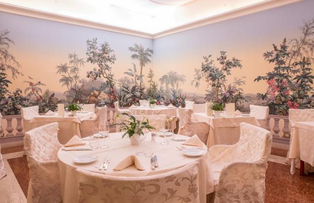 фото Grand Hotel Astoria изображение №2