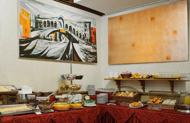 фото отеля La Fenice & Des Artistes изображение №13