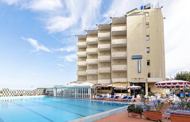 фото отеля Perticari изображение №1