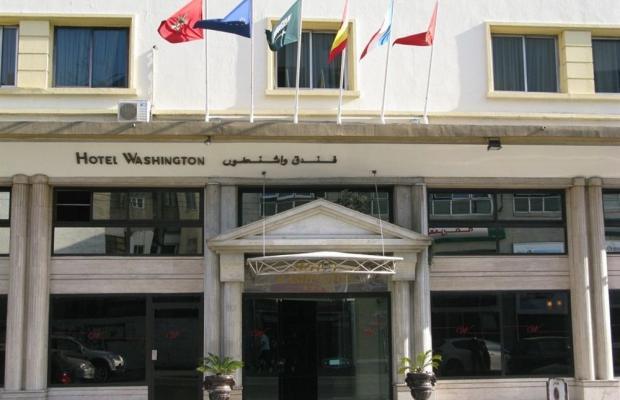 фото отеля Washington изображение №1