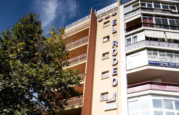 фото отеля Monarque El Rodeo изображение №1