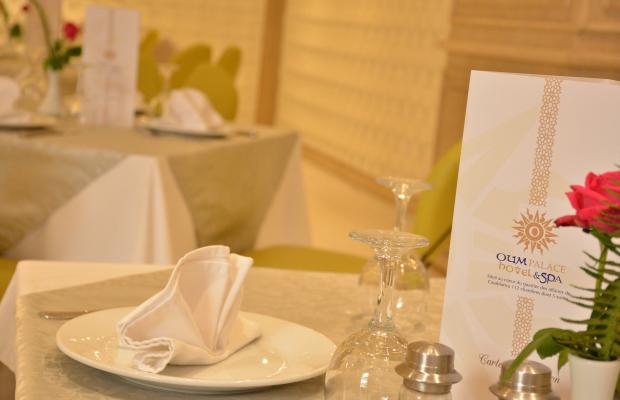 фото Oum Palace Hotel & Spa изображение №10