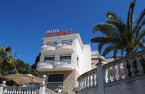 фотографии отеля Bonsol изображение №11