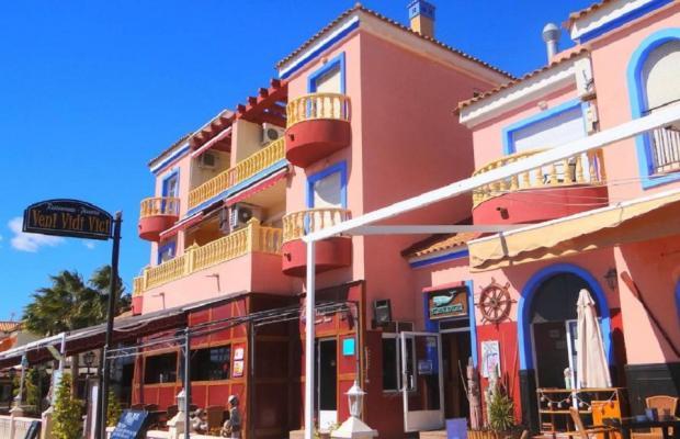 фото Apartamentos Marina Internacional изображение №14