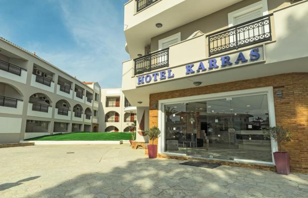 фотографии отеля Karras изображение №35