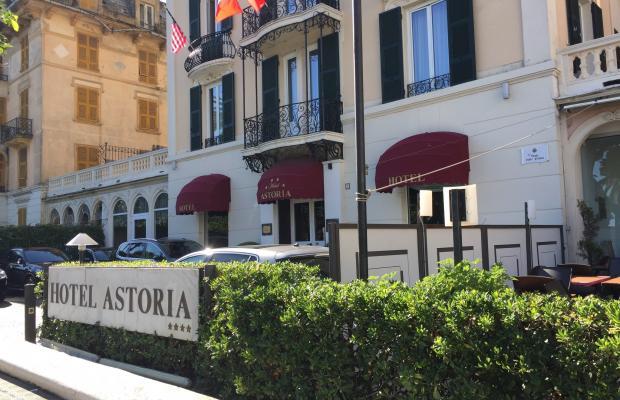 фото отеля Astoria (ex. Domina Inn Astoria) изображение №5