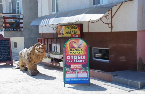 фото отеля Hacuna Matata (Акуна Матата) изображение №9