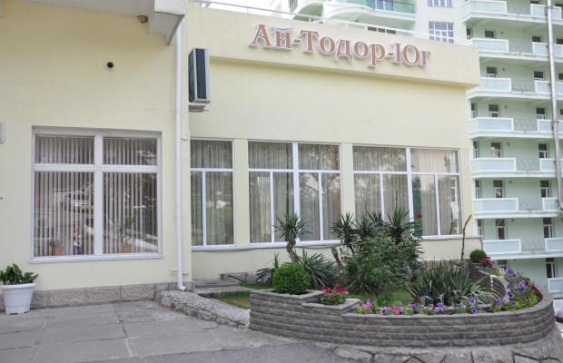 фото отеля Ай Тодор Юг (Ai Todor Yug) изображение №13
